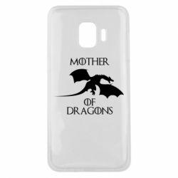 Чехол для Samsung J2 Core Mother Of Dragons - FatLine