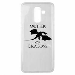 Чехол для Samsung J8 2018 Mother Of Dragons - FatLine