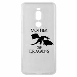 Чехол для Meizu Note 8 Mother Of Dragons - FatLine
