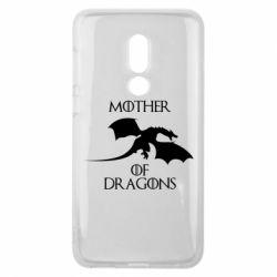Чехол для Meizu V8 Mother Of Dragons - FatLine