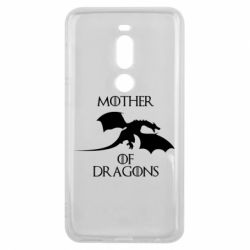 Чехол для Meizu V8 Pro Mother Of Dragons - FatLine