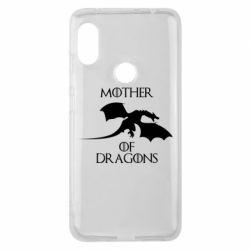Чехол для Xiaomi Redmi Note 6 Pro Mother Of Dragons - FatLine