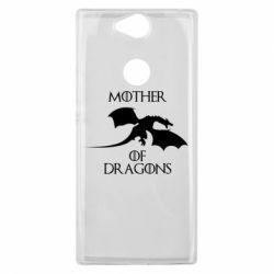 Чехол для Sony Xperia XA2 Plus Mother Of Dragons - FatLine