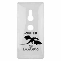 Чехол для Sony Xperia XZ2 Mother Of Dragons - FatLine