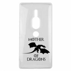 Чехол для Sony Xperia XZ2 Premium Mother Of Dragons - FatLine