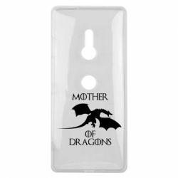 Чехол для Sony Xperia XZ3 Mother Of Dragons - FatLine