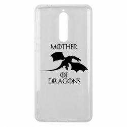 Чехол для Nokia 8 Mother Of Dragons - FatLine