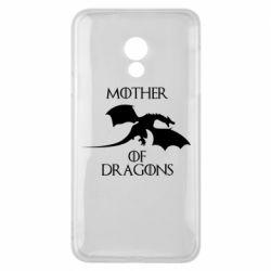 Чехол для Meizu 15 Lite Mother Of Dragons - FatLine