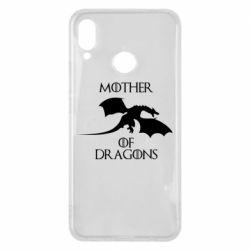 Чехол для Huawei P Smart Plus Mother Of Dragons - FatLine