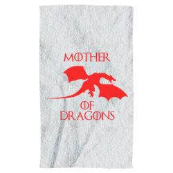 Рушник Mother Of Dragons