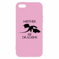Чехол для iPhone5/5S/SE Mother Of Dragons - FatLine