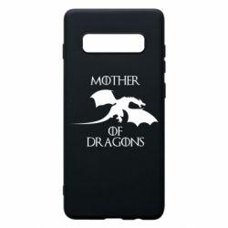 Чохол для Samsung S10+ Mother Of Dragons