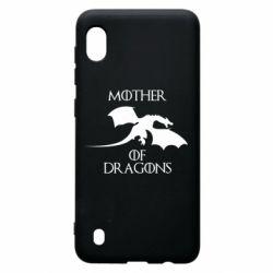 Чохол для Samsung A10 Mother Of Dragons