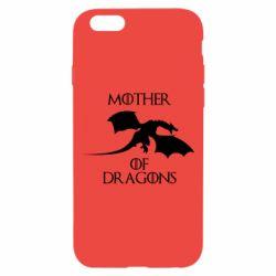 Чехол для iPhone 6/6S Mother Of Dragons - FatLine