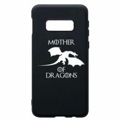 Чохол для Samsung S10e Mother Of Dragons