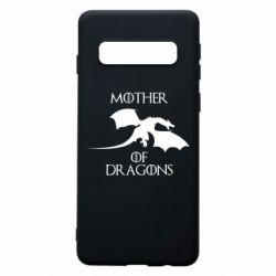 Чохол для Samsung S10 Mother Of Dragons