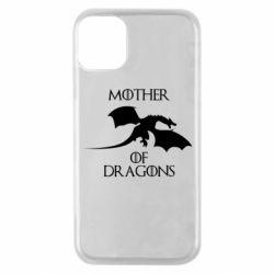 Чохол для iPhone 11 Pro Mother Of Dragons