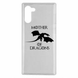 Чохол для Samsung Note 10 Mother Of Dragons