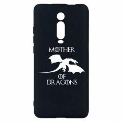 Чохол для Xiaomi Mi9T Mother Of Dragons