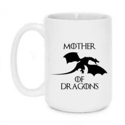 Кружка 420ml Mother Of Dragons