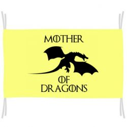 Прапор Mother Of Dragons