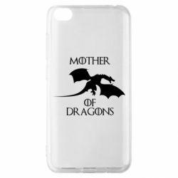 Чохол для Xiaomi Redmi Go Mother Of Dragons