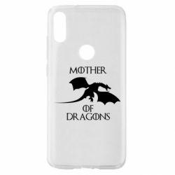 Чохол для Xiaomi Mi Play Mother Of Dragons