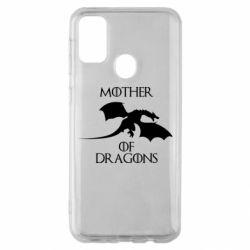 Чохол для Samsung M30s Mother Of Dragons