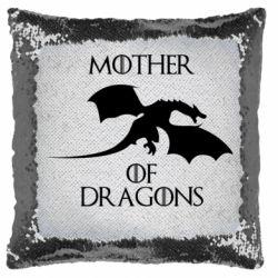 Подушка-хамелеон Mother Of Dragons