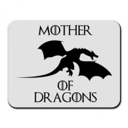 Килимок для миші Mother Of Dragons