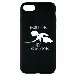 Чехол для iPhone 7 Mother Of Dragons - FatLine