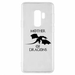 Чохол для Samsung S9+ Mother Of Dragons