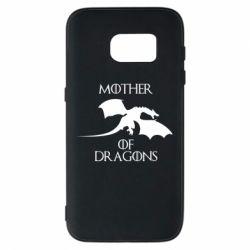 Чехол для Samsung S7 Mother Of Dragons - FatLine