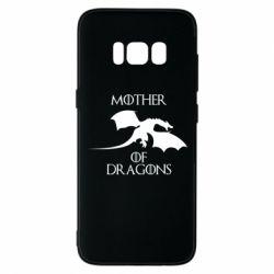 Чехол для Samsung S8 Mother Of Dragons - FatLine
