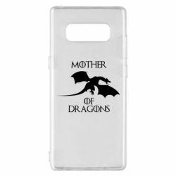 Чехол для Samsung Note 8 Mother Of Dragons - FatLine