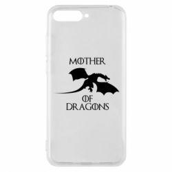 Чехол для Huawei Y6 2018 Mother Of Dragons - FatLine