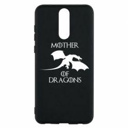 Чехол для Huawei Mate 10 Lite Mother Of Dragons - FatLine