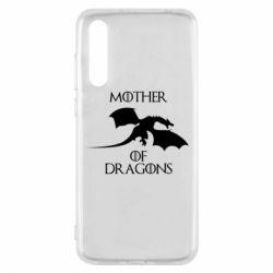 Чехол для Huawei P20 Pro Mother Of Dragons - FatLine