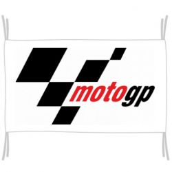 Флаг MOTO GP