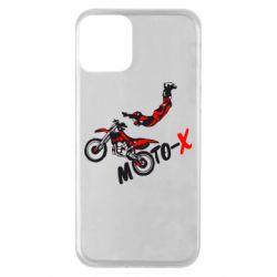 Чехол для iPhone 11 Moto-X