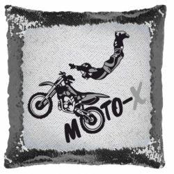Подушка-хамелеон Moto-X