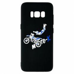 Чехол для Samsung S8 Moto-X