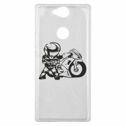 Чехол для Sony Xperia XA2 Plus Мотоциклист - FatLine