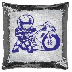 Подушка-хамелеон Мотоциклист