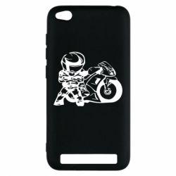 Чехол для Xiaomi Redmi 5a Мотоциклист - FatLine