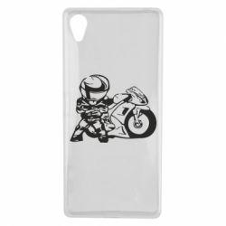 Чехол для Sony Xperia X Мотоциклист - FatLine