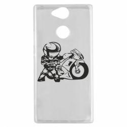 Чехол для Sony Xperia XA2 Мотоциклист - FatLine