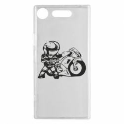 Чехол для Sony Xperia XZ1 Мотоциклист - FatLine