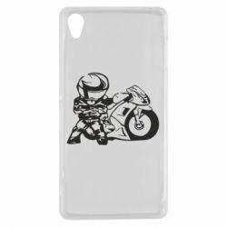 Чехол для Sony Xperia Z3 Мотоциклист - FatLine