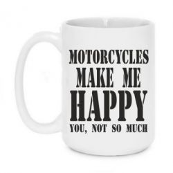 Кружка 420ml Motorcycles make me happy you not so much